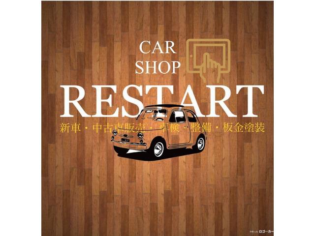 CAR SHOP RESTART(2枚目)