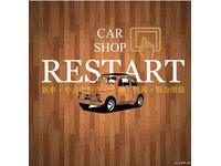 CAR SHOP RESTART