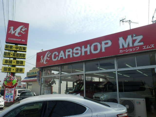 CARSHOP M'z(1枚目)