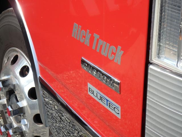 リックトラック トラック専門 ㈲リックカンパニー