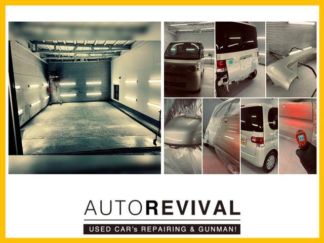オートリバイバル AUTO REVIVAL (2枚目)