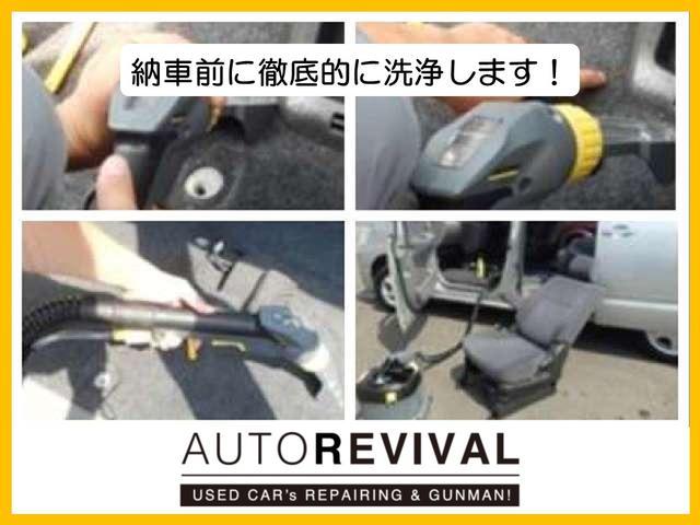 オートリバイバル AUTO REVIVAL (3枚目)