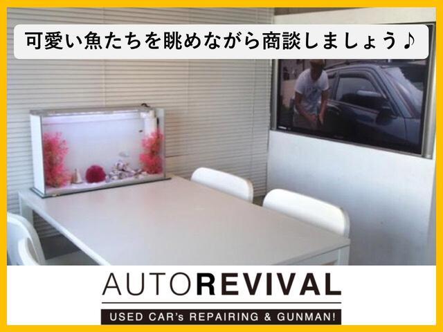 オートリバイバル AUTO REVIVAL (4枚目)