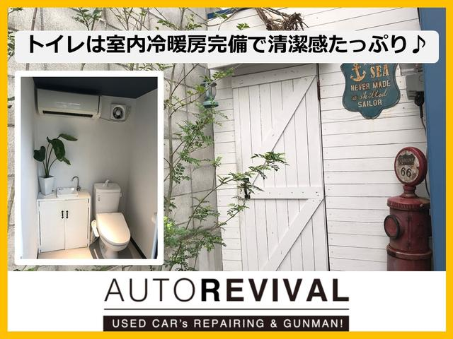 オートリバイバル AUTO REVIVAL (5枚目)