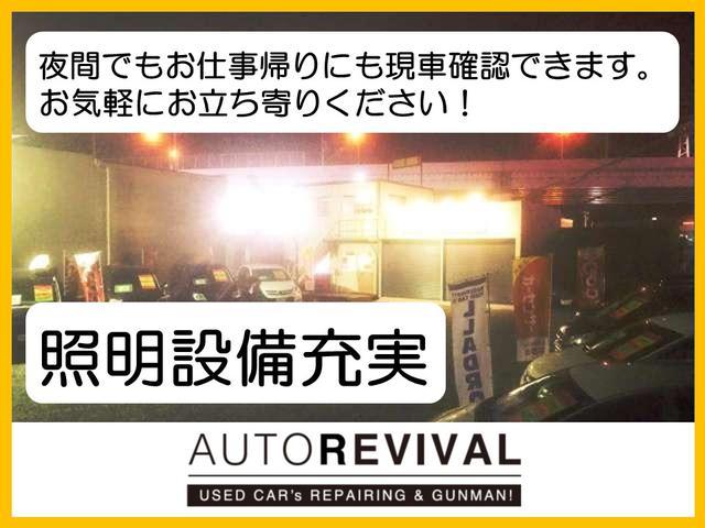 オートリバイバル AUTO REVIVAL (6枚目)