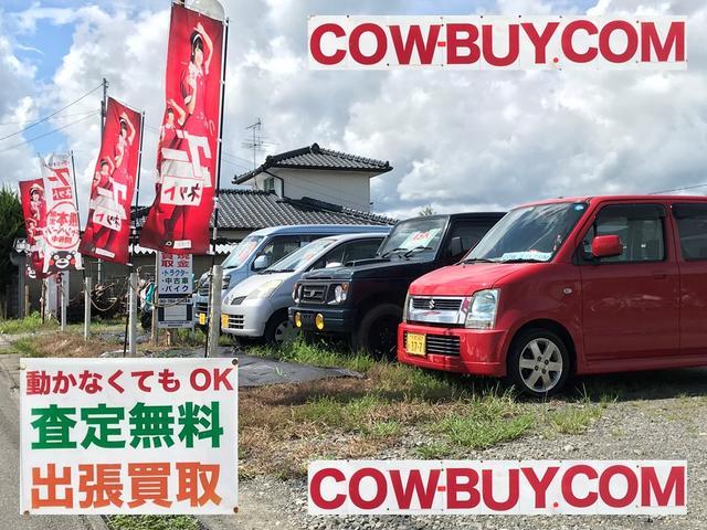 COW-BUY.COM カウバイドットコム(1枚目)