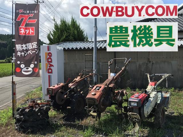COW-BUY.COM カウバイドットコム(2枚目)