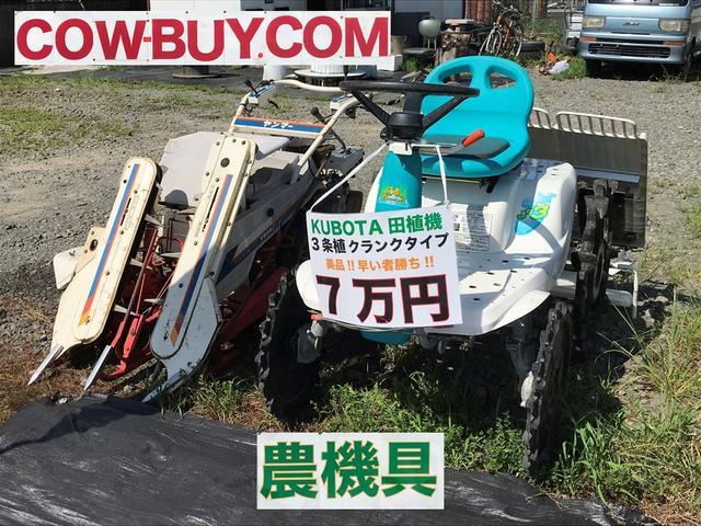 COW-BUY.COM カウバイドットコム(3枚目)