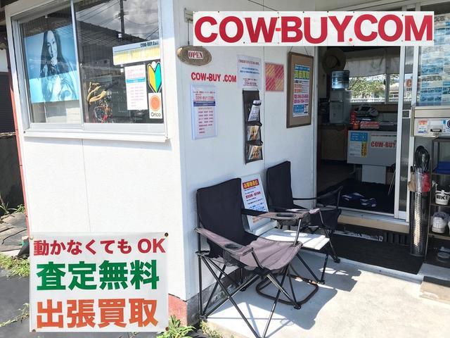 COW-BUY.COM カウバイドットコム(4枚目)