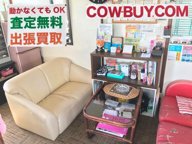 COW-BUY.COM カウバイドットコム(5枚目)