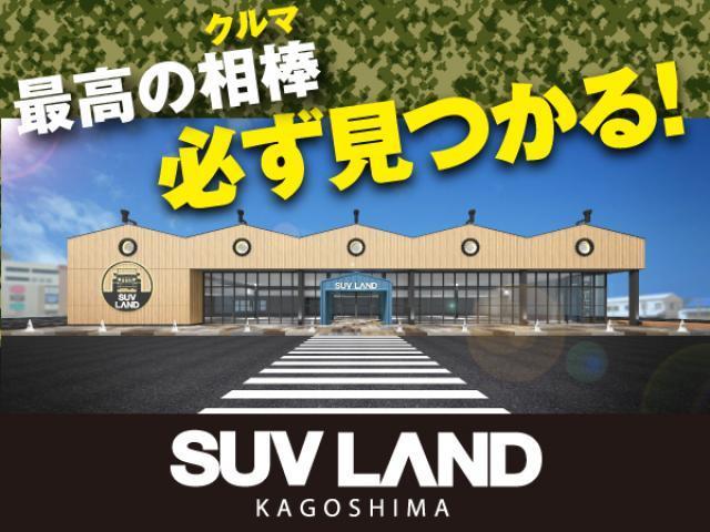 SUV LAND 鹿児島(1枚目)