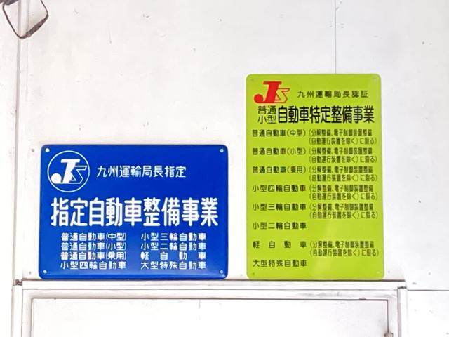 ニュー千里 鹿児島志布志店 -商用車・キッチンカー制作販売・ケータリングカー・移動販売車-(6枚目)