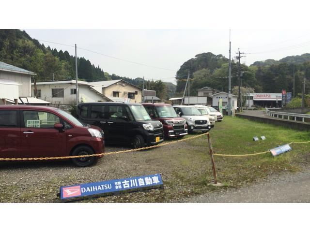 有限会社 古川自動車(1枚目)