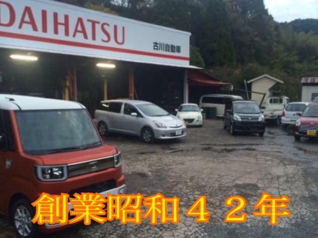 社屋 サービス工場(九州運輸局認証工場)アフター整備・車検、お任せ下さい。