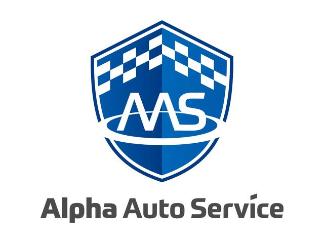 アルファオートサービス 株式会社