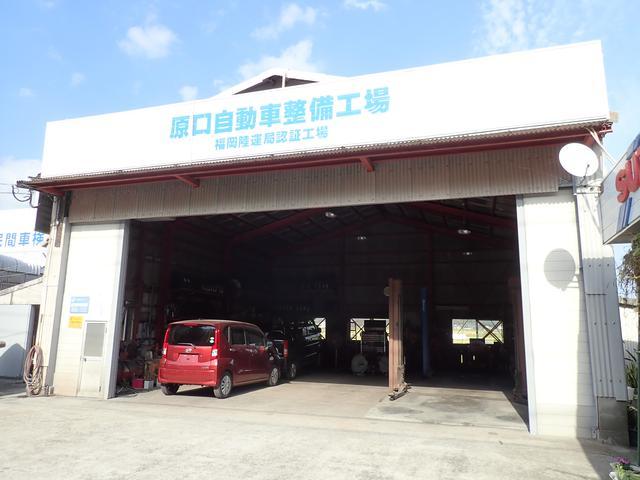 有限会社 原口自動車(4枚目)