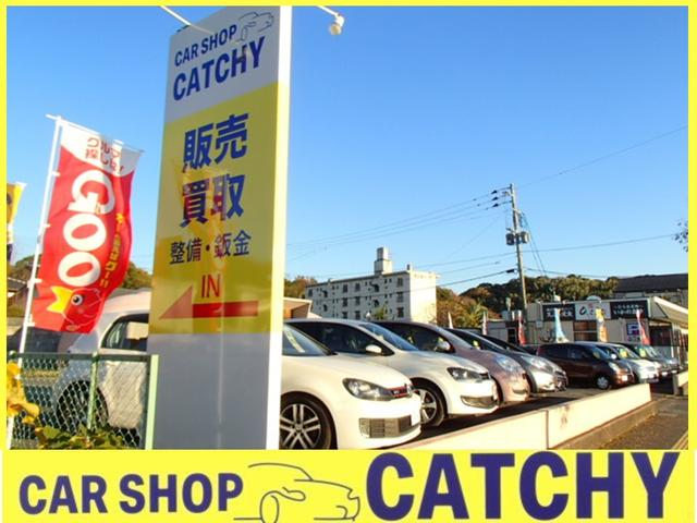 CARSHOP CATCHY カーショップ キャッチー(2枚目)
