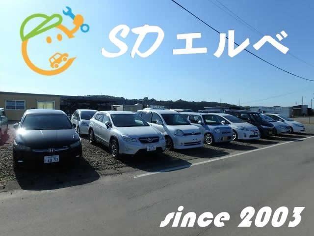 SDエルベ(1枚目)