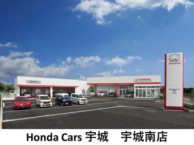 Honda Cars 宇城 宇城南店 ホンダカーズ宇城 宇城南店(1枚目)