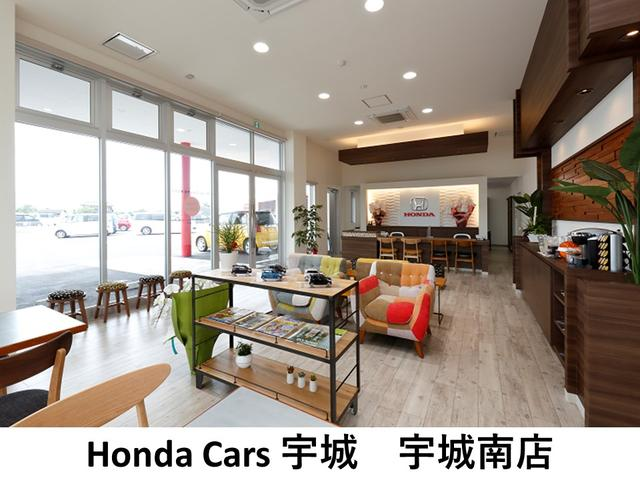 Honda Cars 宇城 宇城南店 ホンダカーズ宇城 宇城南店(3枚目)