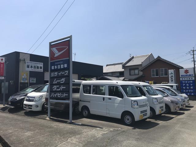 塚本自動車