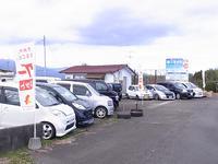 山田自動車整備