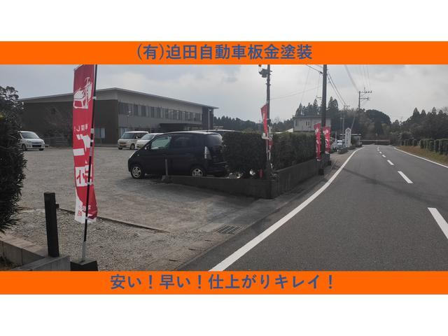 迫田自動車板金塗装(2枚目)
