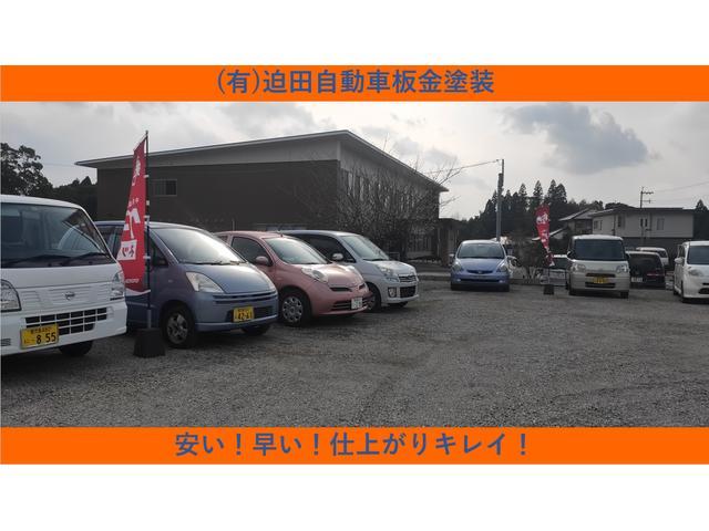 迫田自動車板金塗装(3枚目)