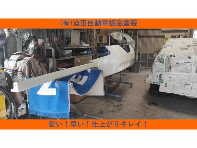迫田自動車板金塗装(4枚目)