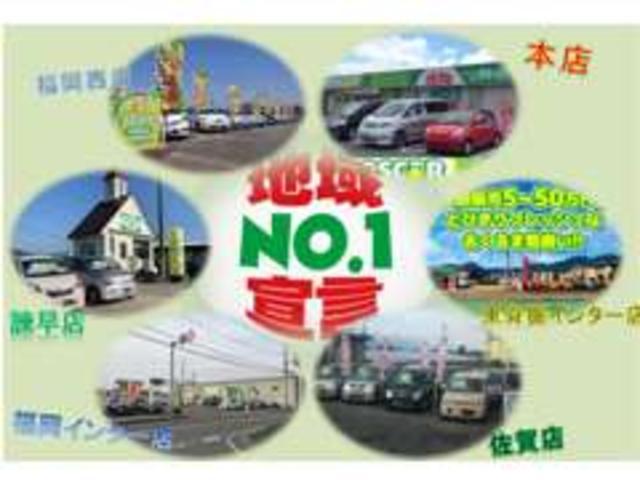 フレスカー 福岡インター店(3枚目)