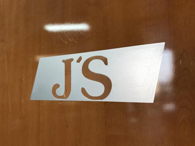 株式会社J'S