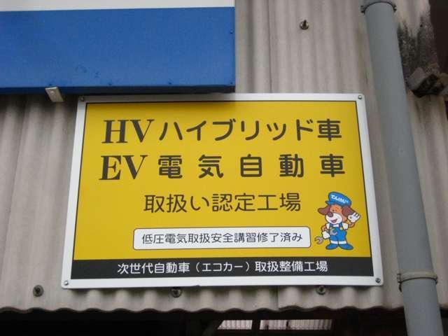 橋本自動車 株式会社(3枚目)