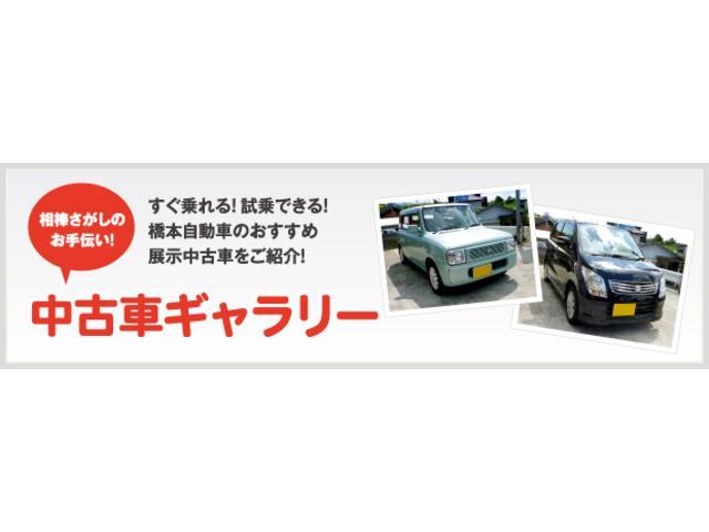 橋本自動車 株式会社(5枚目)