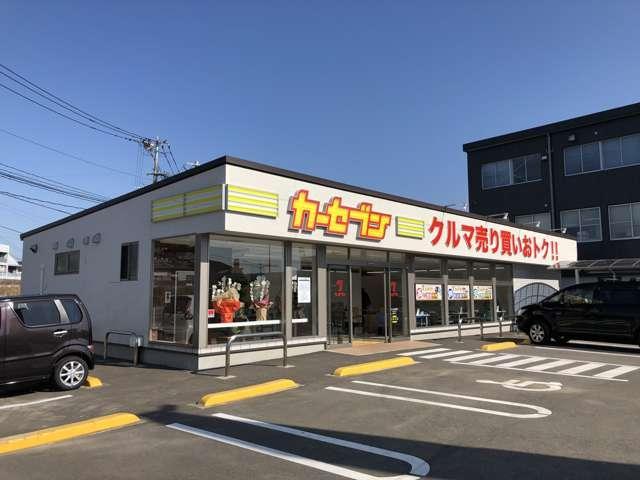 長崎三菱自動車販売(株)カーセブン諫早店
