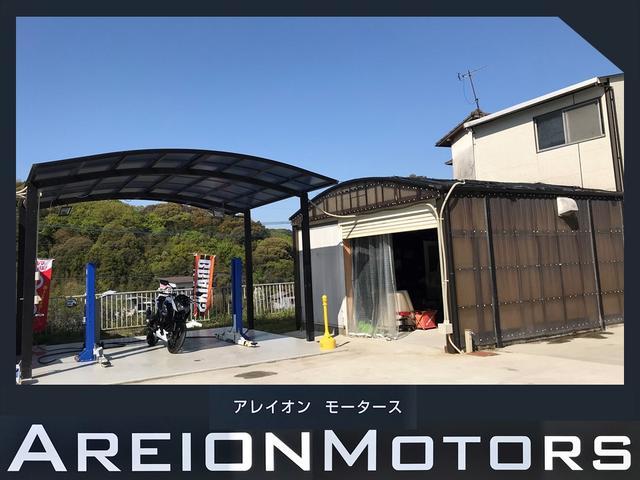 AREION MOTORS アレイオンモータース(1枚目)