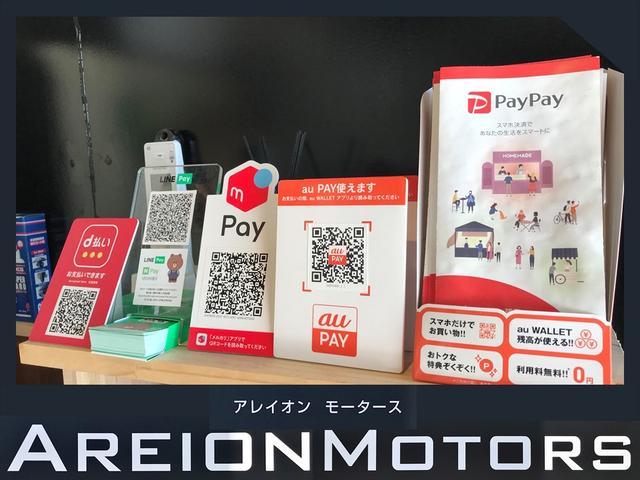 AREION MOTORS アレイオンモータース(3枚目)