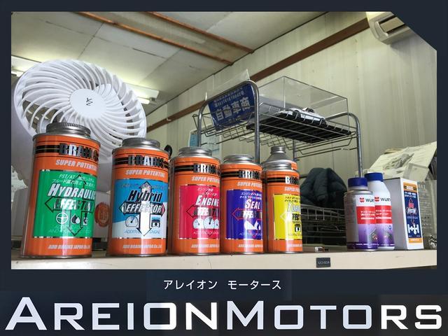 AREION MOTORS アレイオンモータース(5枚目)