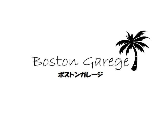 ボストンガレージ
