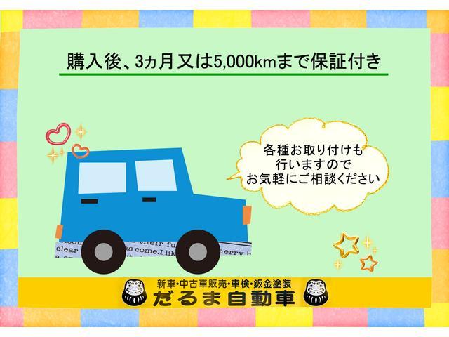 だるま自動車(6枚目)