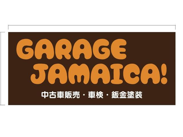 ガレージ ジャマイカッ