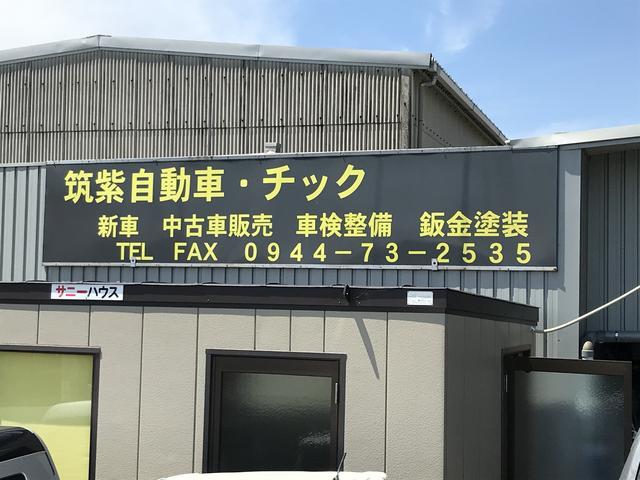 筑紫自動車