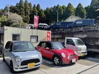 Auto Garage YZ ‐ オートガレージワイゼット ‐