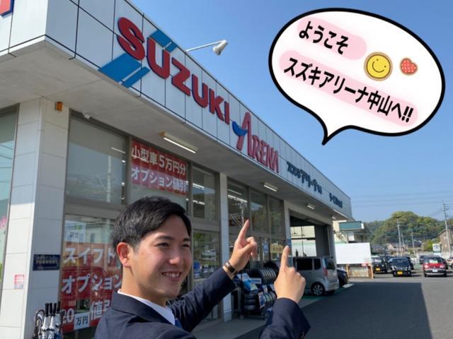 (株)スズキ自販鹿児島 スズキアリーナ中山(1枚目)