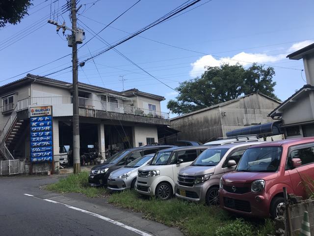 有限会社湯田自動車整備工場(1枚目)