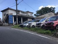 有限会社湯田自動車整備工場