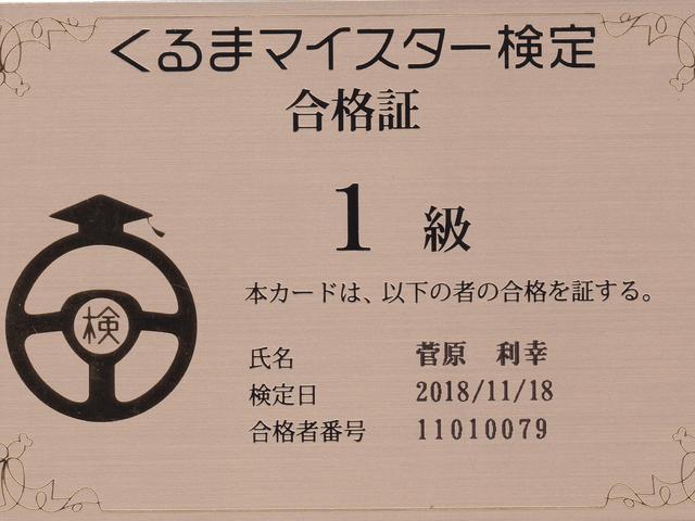 GEEK Auto Depot ギークオートデポ(6枚目)