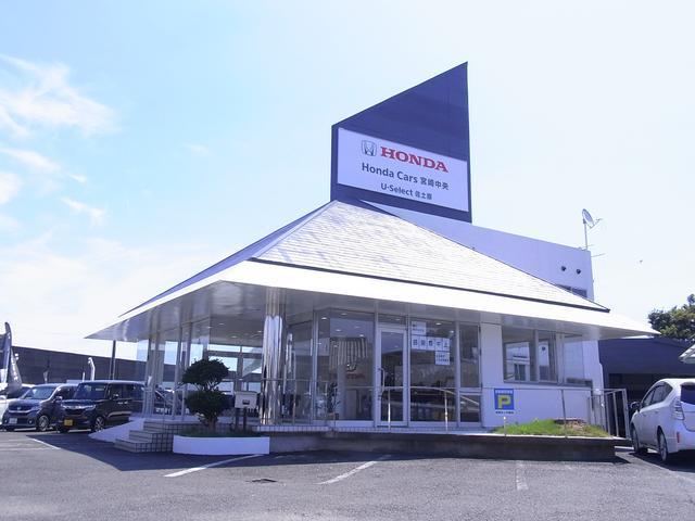 Honda Cars 宮崎中央 U-Select佐土原(1枚目)