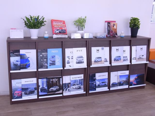 Honda Cars 宮崎中央 U-Select佐土原(4枚目)
