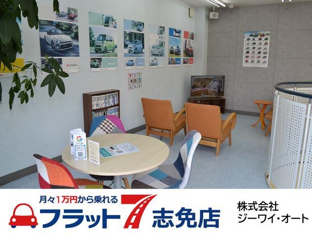 フラット7志免店 株式会社ジーワイ・オート(5枚目)