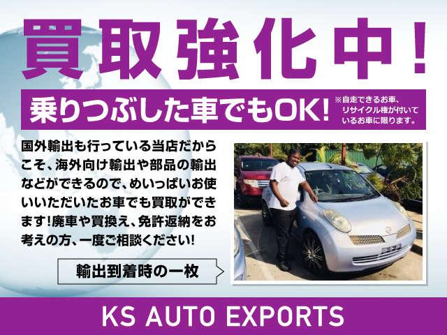 KS AUTO EXPORTS(2枚目)